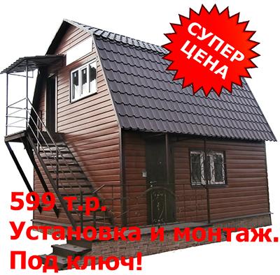 dacha_54m_599_tyisyach_rubleiy_super_tsena_400